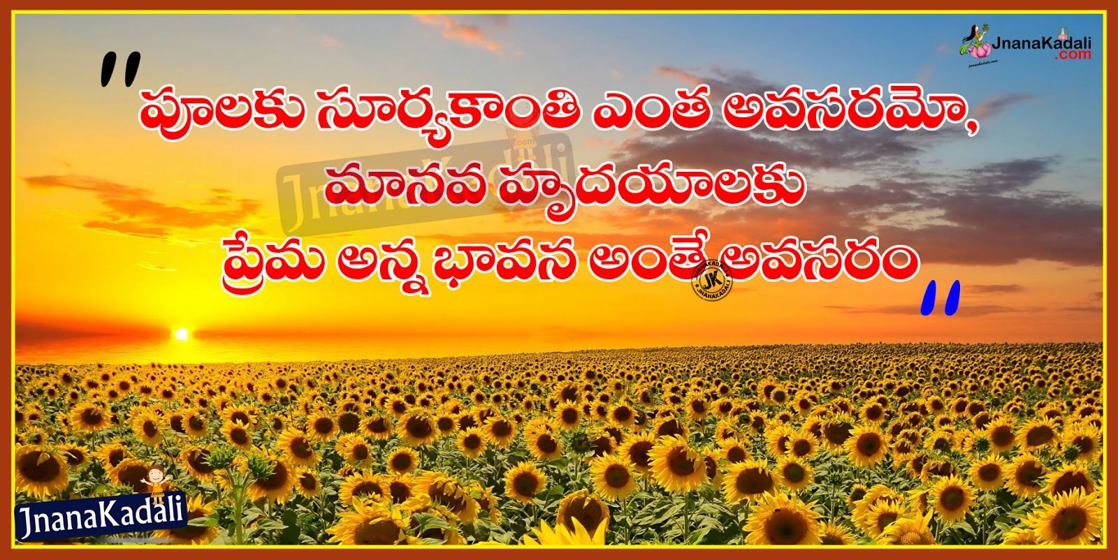 Top Quotes About Life And Happiness Telugu Best Inspiring Love Life Motivated Thoughts With Hd