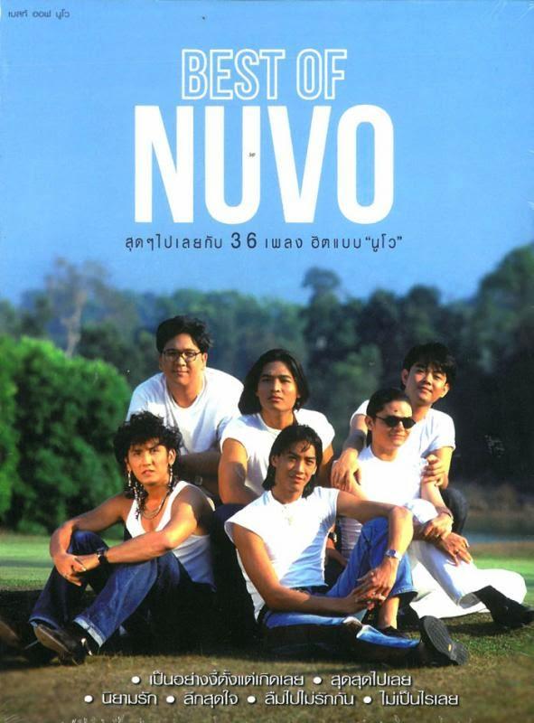 "Download [M4A]-[อื่นๆ]-Best of Nuvo นูโว M4A สุดๆ ไปเลขกับ 36 เพลง ฮิตแบบ ""นูโว"" [Solidfiles] 4shared By Pleng-mun.com"
