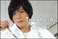 Takahashi Hiroki Blog