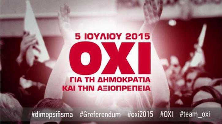 Οι συγκεντρώσεις υπέρ του «όχι» σε όλη τη χώρα,  Πέμπτη 2/7/2015