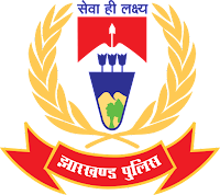 Jharkhand Police Department, Jharkhand, Police, jharkhand police logo