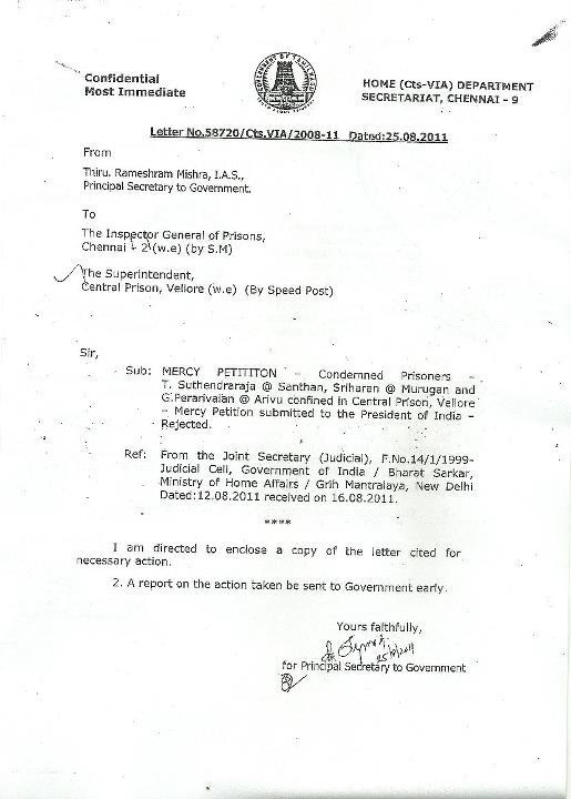 Requesting A Death Certificate Hcsclub