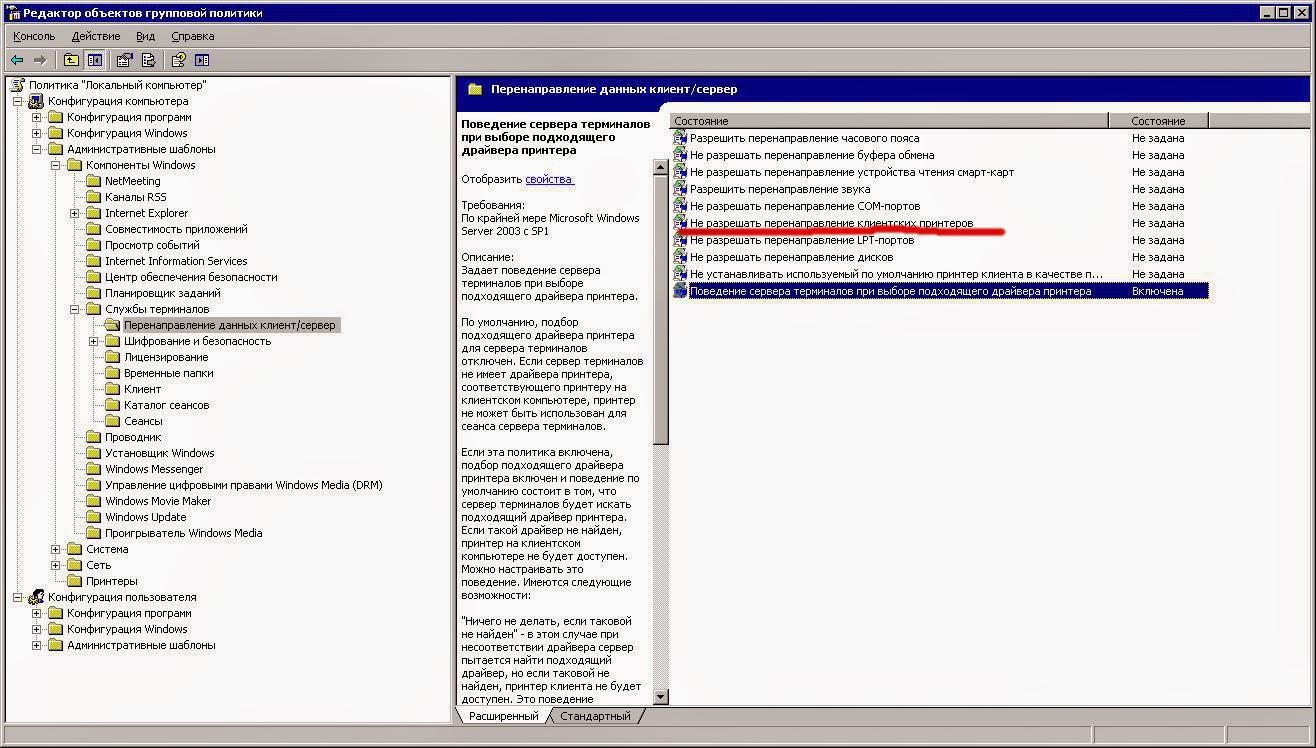 принт сервер подключения инструкция начинающих xerox