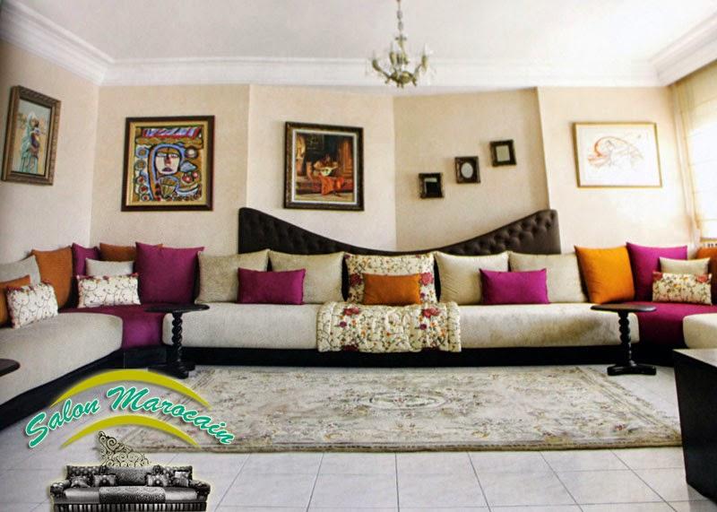 Salon-marocain-piece-d'art