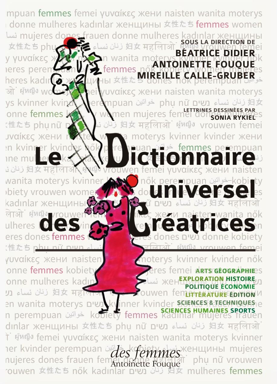 Dissertation Sur Les Inegalites