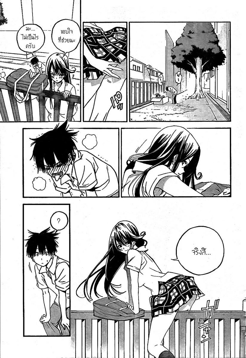 อ่านการ์ตูน Pajama na Kanojo 1 ภาพที่ 20