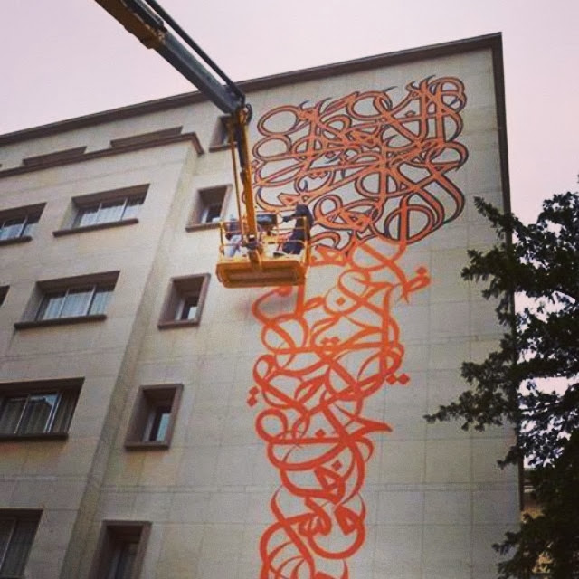 Calligraphy Street Art By Franco-Tunisian artist eL Seed at the Maison De Tunisie in Paris, France. 2