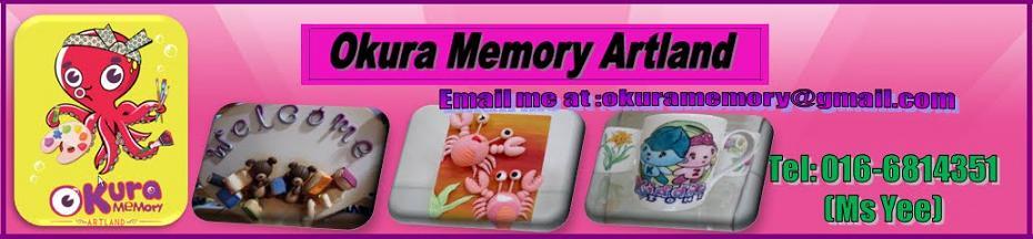 Okura Memory Artland
