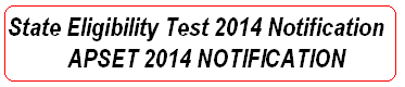 APSET-2014 NOTIFICATION