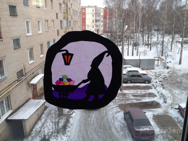 Витраж с гномом на окно