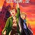 تحميل حلقات عهد الاصدقاء Romeo's Blue Skies مترجم عربي Romeo no Aoi Sora كامل