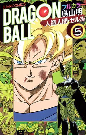 Siapakah Nama Asli Karakter Mr. Satan (Dragon Ball Z) ? Ini Faktanya !