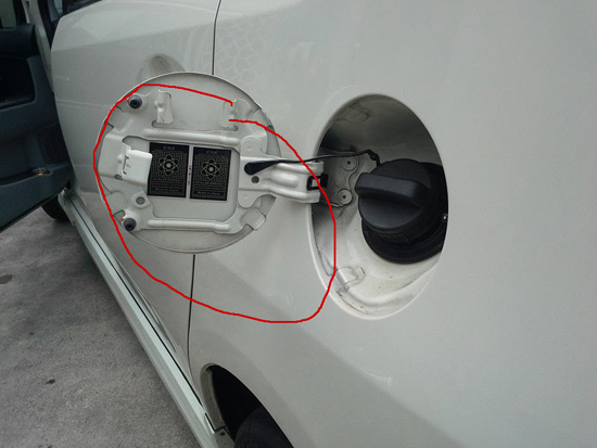 Penjimat Minyak Petrol Guna Bio Energy Sticker