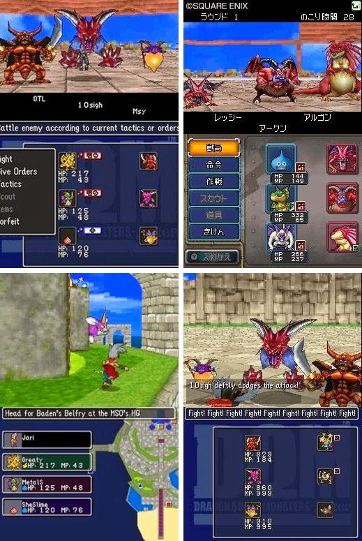 Dragon Quest Monsters: Joker game nds rom download free descargar gratis