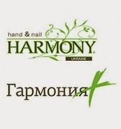 Nail Harmony UKRAINE / ГармонияПлюс