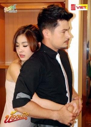 Em Vợ - Nong Mia (2013) - FFVN - (11/32)