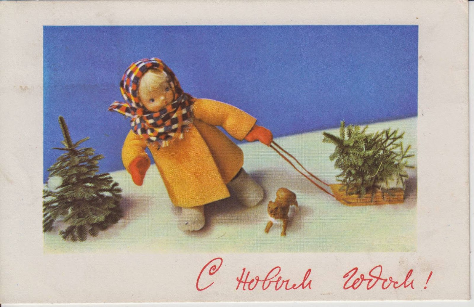 Открытки советских времен фото