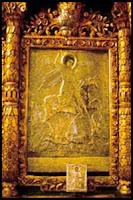 Icoana Sf Gheorghe de la Manastirea Viforata