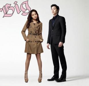 Big_Gong Yoo_korean_drama