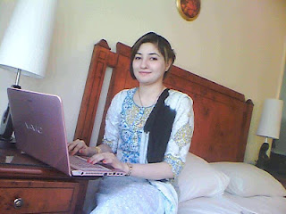 Gul Panra Home Picture