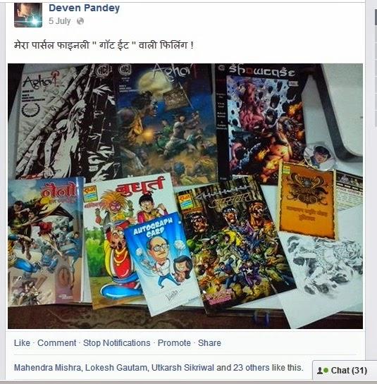 कॉमिक्स ट्रेंड फिर बढ़ाये