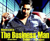 mahesh babu the business man