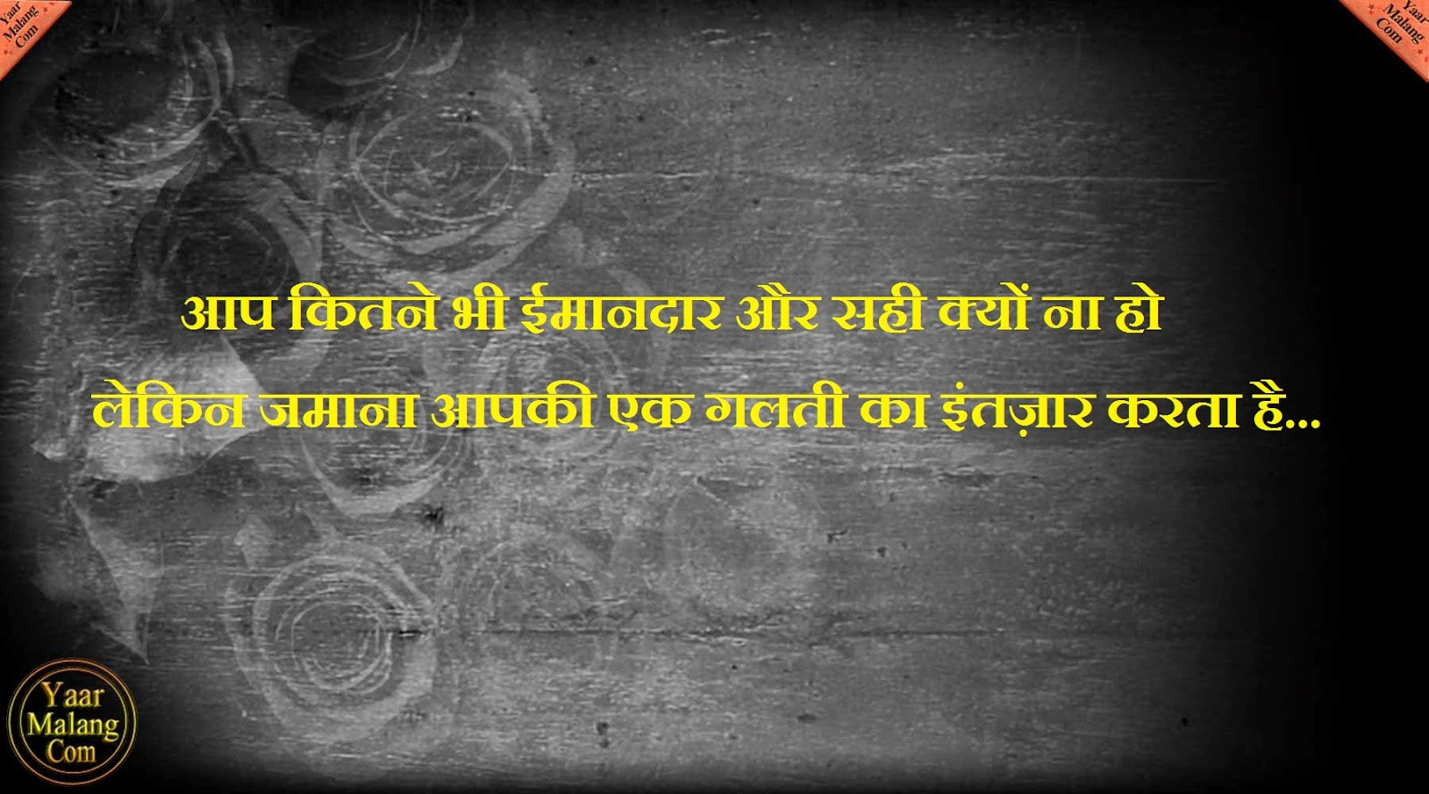 Life Changes Quotes Honesty Quotes In Hindi Which Changes Your Life  Gbne