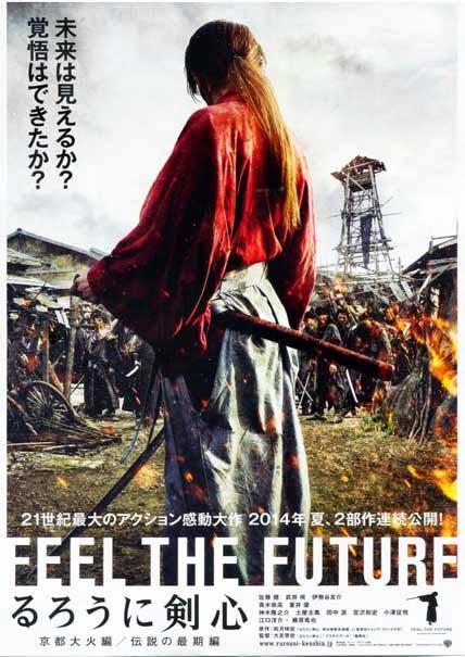 film samurai x 2012 subtitle indonesia