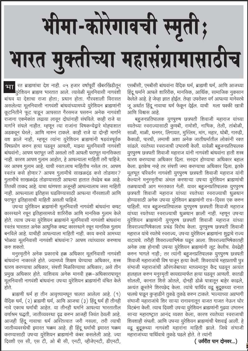 The Sword of Chh. Shivaji Maharaj - blogspot.com - HD Wallpapers