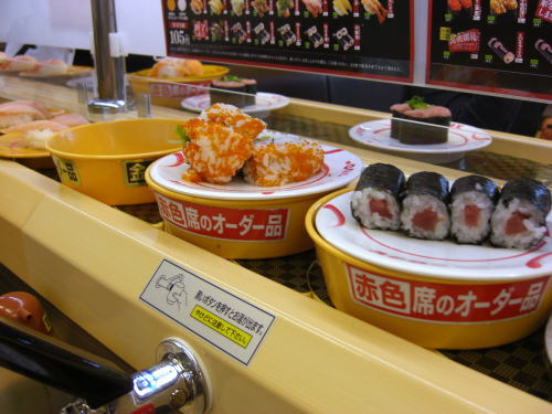 The japanese cooking la cuisine japonaise at a kaiten for Cuisine japonaise
