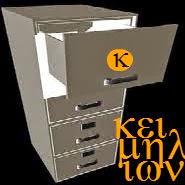 As teses e dissertações revisadas e formatadas na Keimelion são otimizadas.