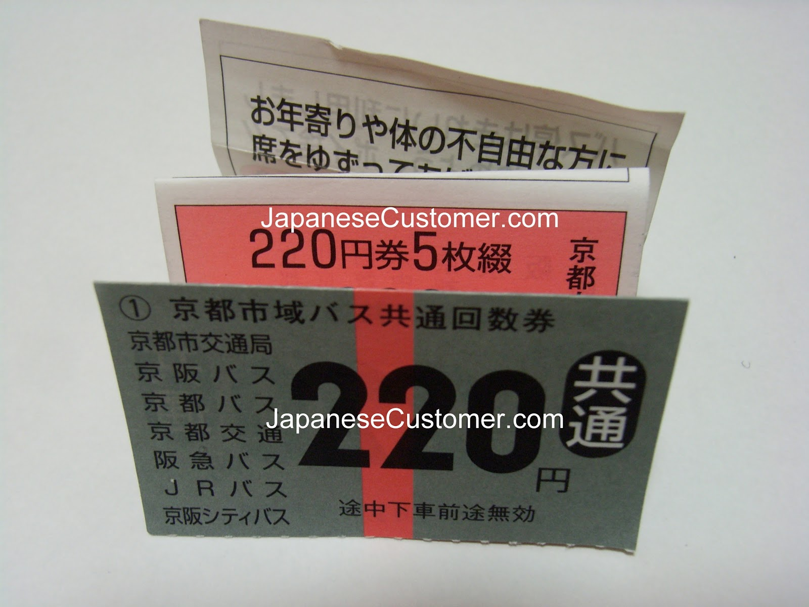 Kaisuken - discounted bus tickets used by japanese customers