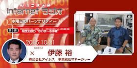SS-netradio-20140416