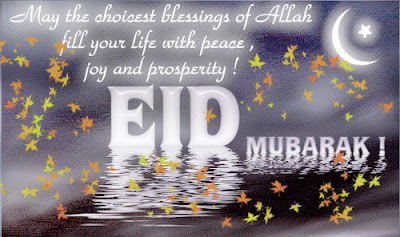 Eid-cards-pics-Wallpapers