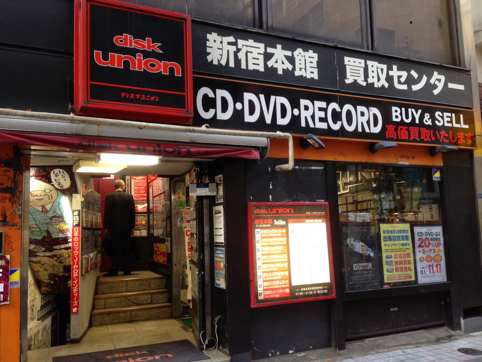 Disc Union Shinjuku