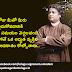 Telugu Quotes Vivekananda Best inspirational Quotes - Vivekananda telugu quotes - Vivekananda Best Inpsirational quotes - Vivekananda inspirational quotes in telugu -