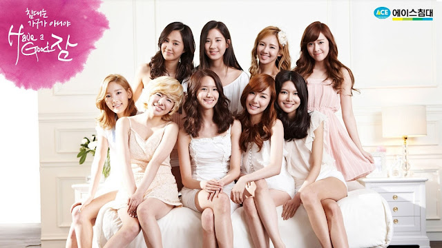 SNSD Girls Generation Wallpaper HD 소녀시대/少女時代 12