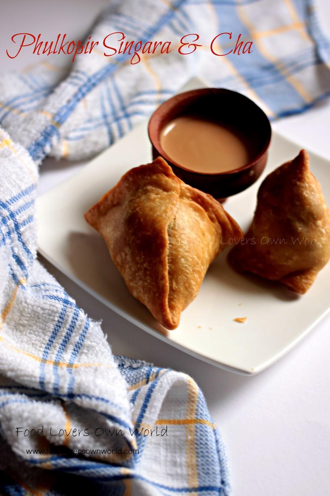 Food lovers own world singara bengali samosa singara bengali samosa forumfinder Image collections