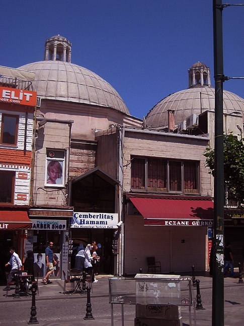 ������ ������ ������ Turkish Bath Turkish Baths of Ist