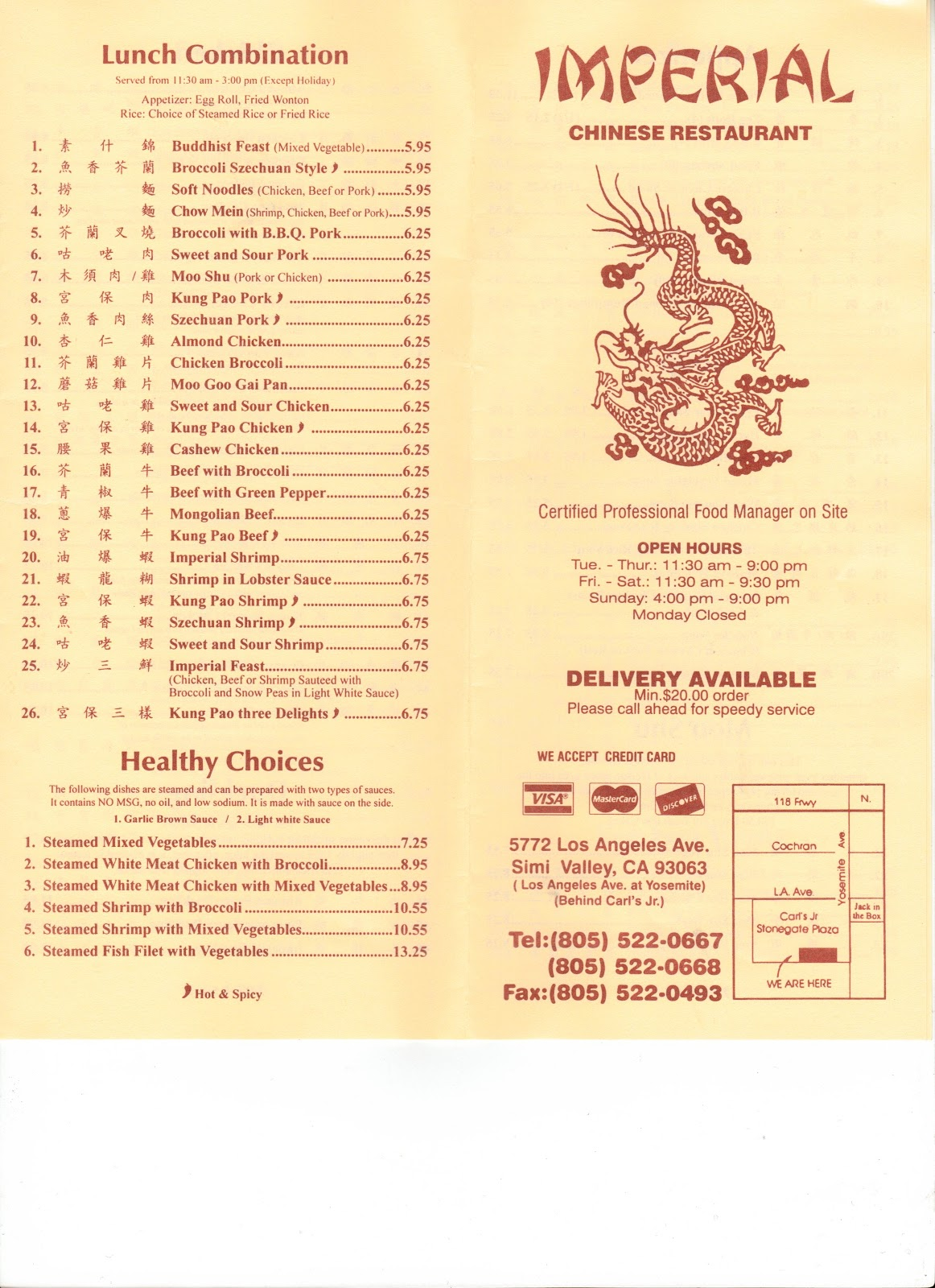 Vc menu imperial chinese simi valley for Cinese menu