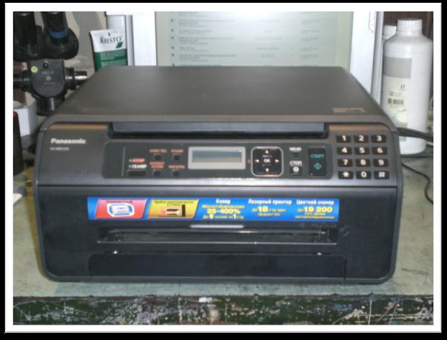 Скачать драйвера для принтера панасоник kx mb1500 о