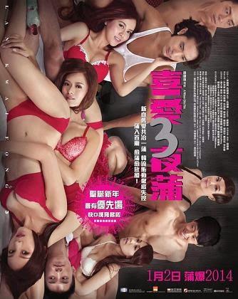 Lan Kwai Fong 3 poster