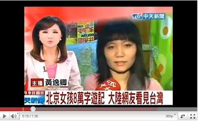 北京女孩 8萬字