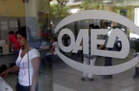 oaed_uperesies_tha_parexonte mono_ilektronika_300_190