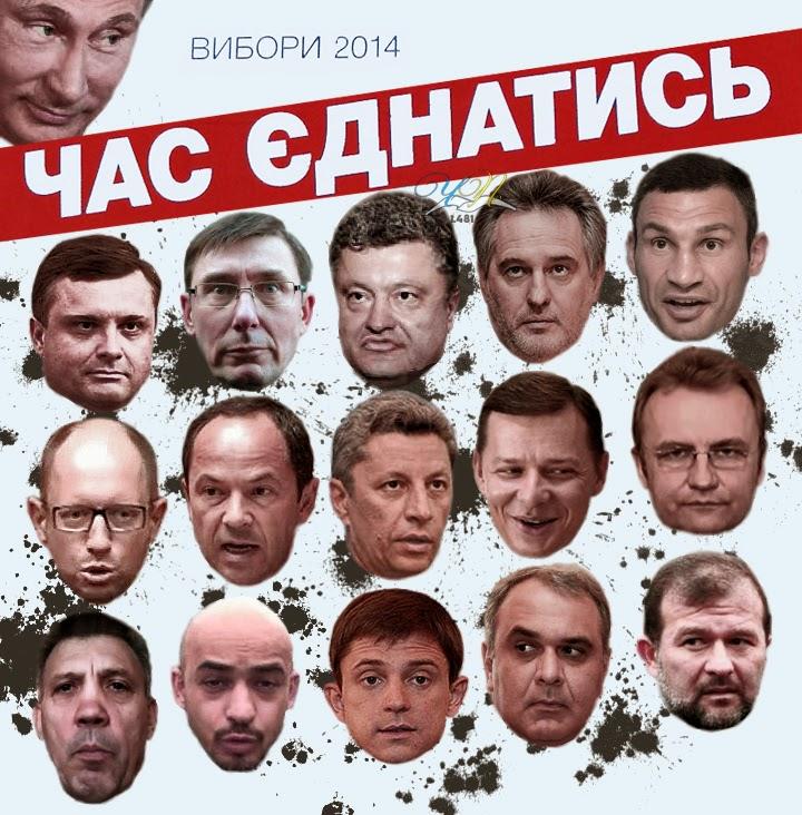 Будущие парламентские выборы должны проводиться по пропорциональной системе с открытыми списками, - Петренко - Цензор.НЕТ 4870
