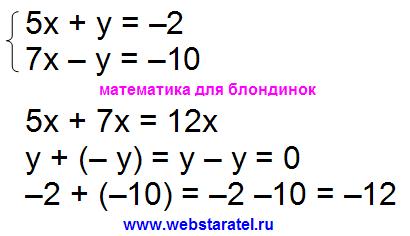 Задача По Математике 3 Класс Школа России 2 Часть