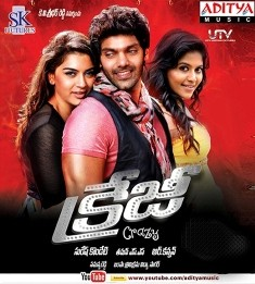 Crazy 2013 Telugu Movie MP3 Songs Free Download