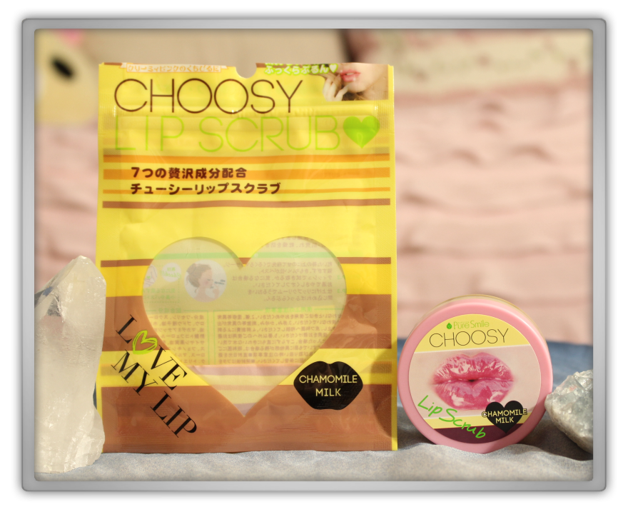 겟잇뷰티박스 by 미미박스 memebox beautybox # special #7 milk unboxing review preview box choosy lip scrub chamomile