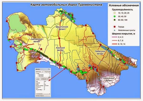 Карта современного Туркменистана
