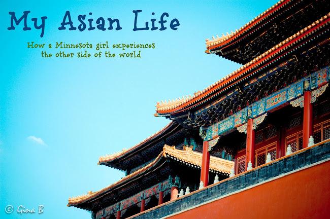 My Asian Life